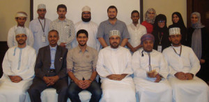 Security Consulting in Oman